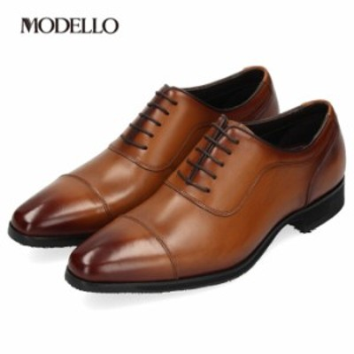 マドラス モデロ madras MODELLO DM8601 ライトブラウン メンズ フォーマル ビジネスシューズ ストレートチップ 内羽根式 2E 革靴 防水