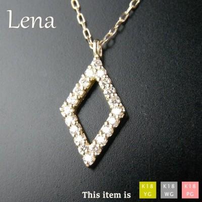 ネックレス レディース ダイヤモンド 18金 ゴールド 「レーナ」