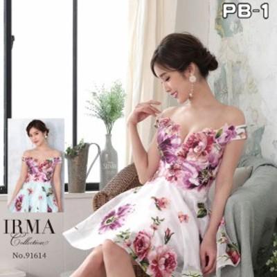 IRMA ドレス イルマ キャバドレス ナイトドレス ミニドレス 全2色 9号 M 91614 クラブ スナック キャバクラ パーティードレス