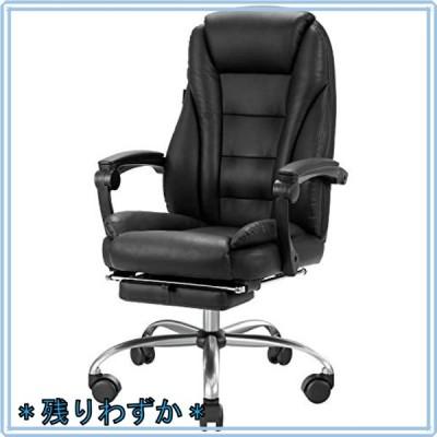 Hbada 椅子 オフィスチェア レザーチェア 社長椅子 ハイバック 肉厚クッション 135度リクライニング フットレス