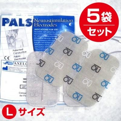 メーカー 正規品 アクセルガード Lサイズ 5袋セット AT-mini Personal atミニ ATミニ 伊藤超短波 マイクロカレント 電気治療器