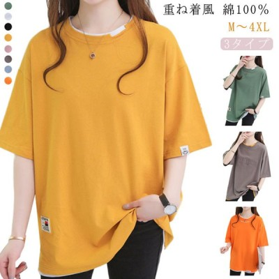 送料無料 半袖Tシャツ トップス 夏 レイヤード風 Tシャツ クルーネックTシャツ ティーシャツ 無地 ワンポイント ごろ tシャツ