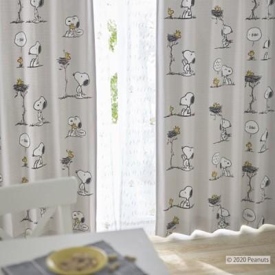 ピーナッツ スヌーピー 遮光カーテン(1枚)100×135 Friend's nest フレンズネスト(アイボリー)P1021 形状記憶加工 日本製