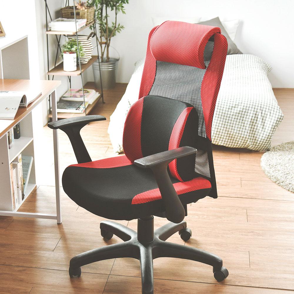 伊恩高級可移扶手電腦椅(附PU枕) MIT台灣製 完美主義【I0279】