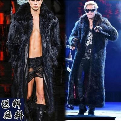 毛皮コート  メンズ  新作 ファーコート ミンク ボリューム襟 ロッグコート おしゃれ 上着 暖かい 秋冬 防寒 お洒落 メンズファッション