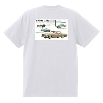 アドバタイジング シボレー ビスケイン 1961 Tシャツ 051 白 アメ車 ホットロッド ローライダー広告 ベルエア インパラ