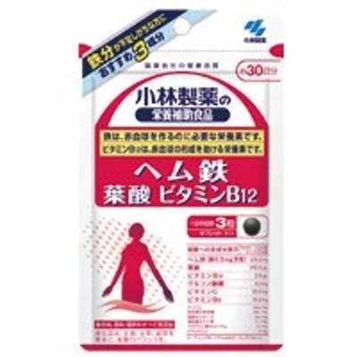 小林製薬 ヘム鉄 葉酸 ビタミンB12 90粒 約30日分 4987072021392