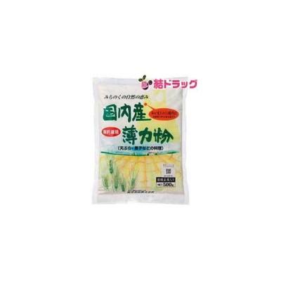 国内産薄力粉(契約栽培)500g