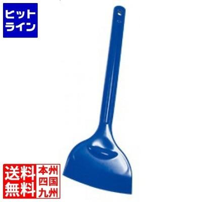 シリコンサラクリーナー大 ブルー 056256003