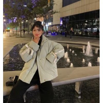 レディース 中綿ジャケット 長袖 防寒 コート ブルゾン アウター 冬 カジュアル ゆったり 大人可愛い 韓国ファッション