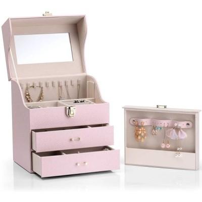 Vlando ジュエリーボックス 収納 アクセサリーケース 大容量の宝石箱 ミラー 鏡付き ピアス ネックレス 指輪 リング