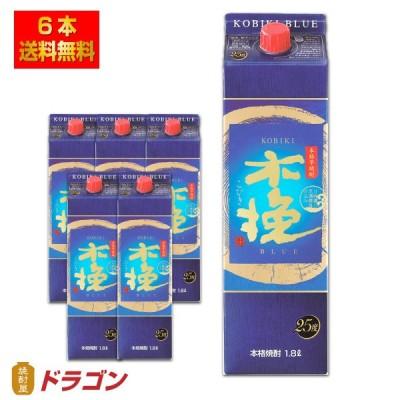 送料無料 雲海 木挽BLUE ブルー うんかい 芋焼酎 25度 1800ml×6本 1ケース パック 雲海酒造 1.8L