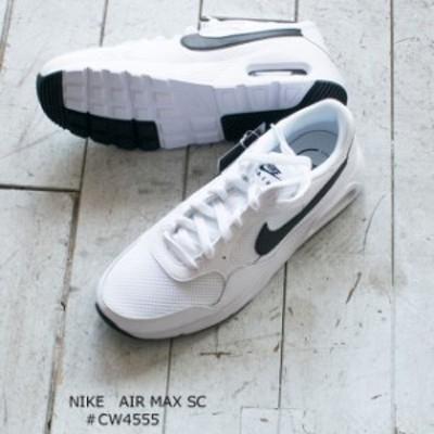 NIKE ナイキ エア マックス SC メンズ スニーカー ホワイト CW4555-102