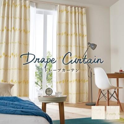 オーダーカーテン アスワン R0134-0135洗える 遮光 カラー 2色 /ボタニカル YES 日本製
