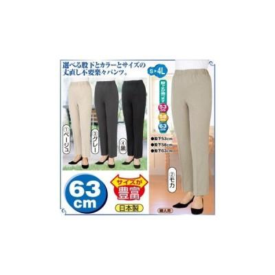 日本製 サイズがいっぱい楽々パンツ 股下63cm ファミリライフ ファミリーライフ 送料無料