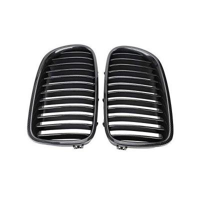 (新品) Front Grille Grill,1 Pair of Carbon Fiber Front Grille Slat Grid Bumper Grille Guard Grill for 5 Series F18 10-15