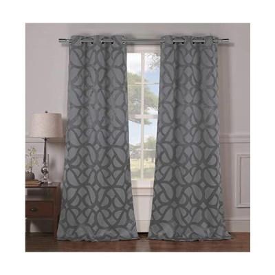 Duck River Textile Charlotte 幾何学模様遮光カーテン 38x84 2 Pieces グレー CHARLOTTE10756D