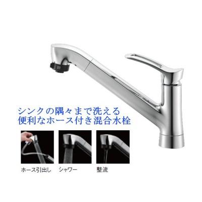 お買い得 ハンドシャワー付きシングルレバー混合水栓 三栄水栓 K87120TJV