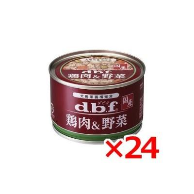 デビフペット 鶏肉&野菜 150g (46400216) ×24 (s4640085)