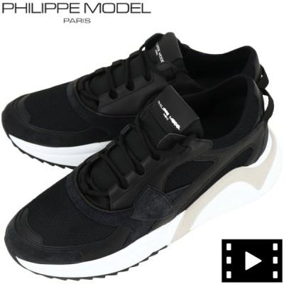 フィリップモデル PHILIPPE MODEL PARIS メンズ スムースレザー×スエード ローカット ダッドスニーカー EZE LOW MAN MONDIAL PHM 1115-EZEWK 0017(ブラック)