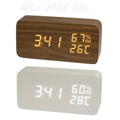 木目クロック IAC-5655 置き時計 目覚まし時計 木調 温度 湿度 インテリア ウッド LED PLUSDECO プラスデコ ウッドLED