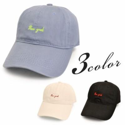 送料無料 New york刺繍ローキャップ 帽子 ベースボールキャップ ローキャップ 野球帽  韓国ファッション キャップコーデ