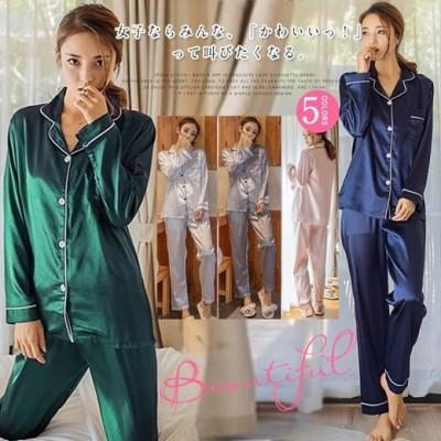 シミュレーションシルクパジャマ/レディースパジャマ/女性用パジャマ/女の子用パジャマ/女性用ドレス/セクシーなパジャマ