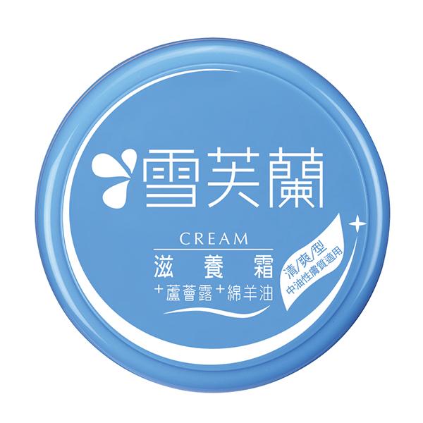 雪芙蘭滋養霜(清爽型)120g