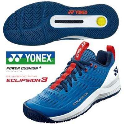 即納可☆ 【YONEX】ヨネックス パワークッション エクリプション MAC オールコート用 テニスシューズ SHTE3MAC