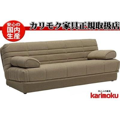 カリモク YA5503 ソファーベッド ファブリック 布地 収納 リクライニング 折り畳み おしゃれ 日本製家具 正規取扱店