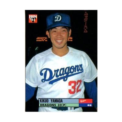 【送料無料】BBM1994 ベースボールカード レギュラーカード No.56 山田喜久夫