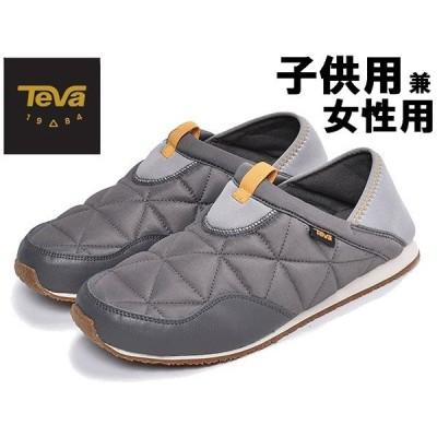 訳あり品 テバ エンバーモック 25.5cm C7  ダークガルグレー K 1103202Y DGGR 子供用 TEVA EMBER MOC (tv115)