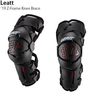 Leatt ニーブレース Z-Frame 2019年 モデル 左右ペア