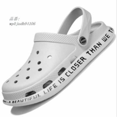 サンダル カジュアルシューズ かっこいい歩きやすい メンズ 夏サンダル 大きいサイズ 痛くない メンズ 2020夏新作 ビーチサンダル 靴