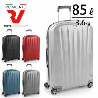 メーカー直送/ロンカート RONCATO スーツケース 85L UNICA ユニカ 5602 ラッピング不可(北海道沖縄/離島別途送料)