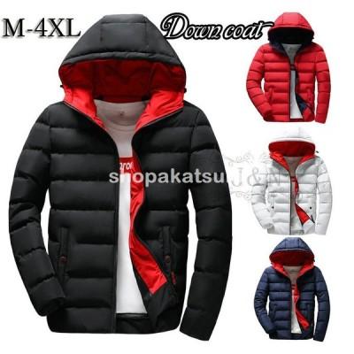 ダウンジャケット メンズ 中綿ジャケット 冬 フード付き 暖かい 軽い おしゃれ 無地 防風コート 防寒着 ジャケット ブルゾン ダウンコート