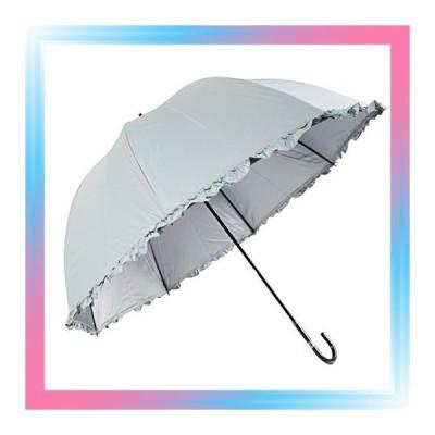 サックス・裏シルバー. 日光を遮断 晴雨兼用 日傘 かわいいドー