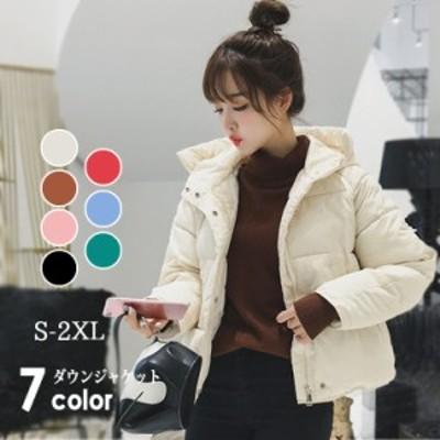 ダウンジャケット レディース ショート 中綿  ダウンコート ショートダウンコート 軽量 フード付き 綿 大きいサイズ シ白 黒 S~2XL