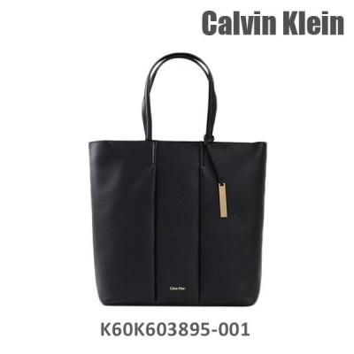 カルバンクライン トートバッグ Calvin Klein K60K603895 001 ショルダーバッグ レディース 18SS