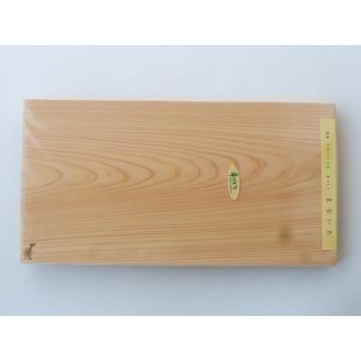 【0202-A20】吉野桧まな板 21cm(うす型軽量)・ターナセット《吉野杉・桧の木工房エンゲルベルク社》