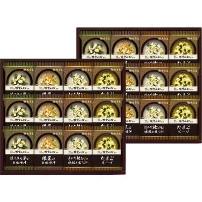 大正屋椎葉山荘監修フリーズドライスープギフト (TF-50)[A4]