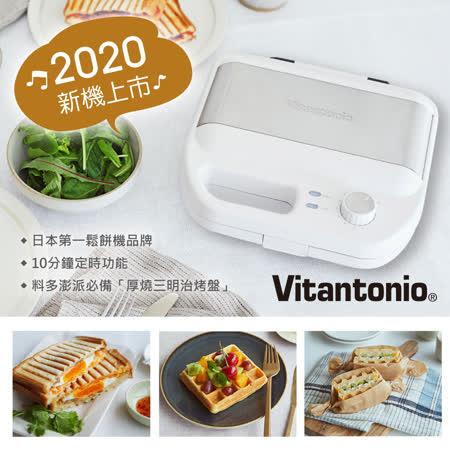 Vitantonio 多功能計時鬆餅機 500B(雪花白) VWH-500B-W
