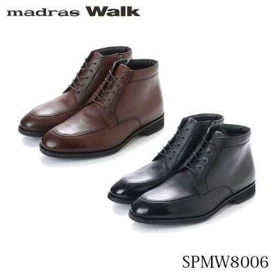 マドラスウォーク madras Walk メンズ ブーツ ゴアテックス ビジネスシューズ レースアップブーツ SPMW8006 防水 GORE-TEX MADSPMW8006 国内正規品