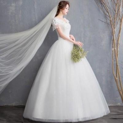 ウェディングドレス 袖あり 白 安い 結婚式  花嫁 二次会 パーティードレス 可愛いいお花 編上げ  レースアップ プリンセスライン ウエデ