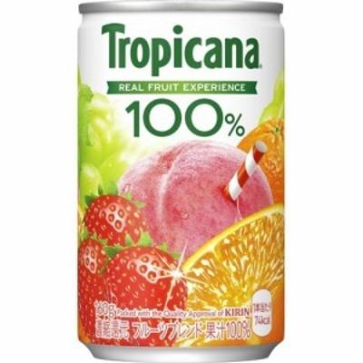 キリン トロピカーナ 100% フルーツブレンド(160g*30本入)[フルーツジュース]