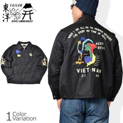 "TOYO ENTERPRISE(東洋エンタープライズ) COTTON VIETNAM JACKET ""ROAD RUNNER"" コットン ベトナム ジャケット ロードランナー TT14573"