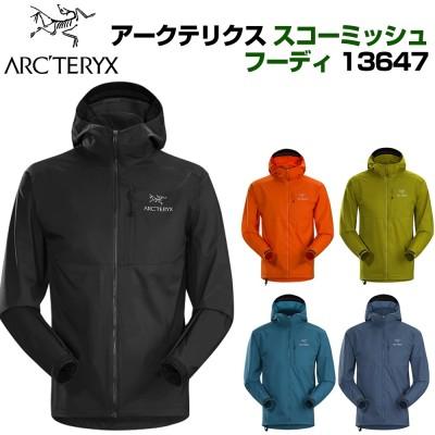 【送料無料】 Arcteryx  Squamish Hoody/  アークテリクス スコーミッシュ フーディ   メンズ ジャケット アウター 登山 キャンプ ブラック 黒 アウトドア