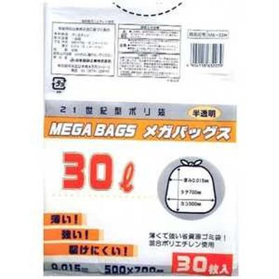 日本技研工業 ME33Hメガバックス30L30マイ ドットコム専用 ME33Hメガバックス30L30P