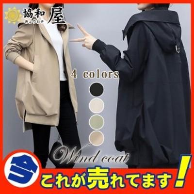 コート アウター レディース ジャンパー 春コート フード付き ジャケット マウンテンパーカー 羽織り 春 秋 大きいサイズ