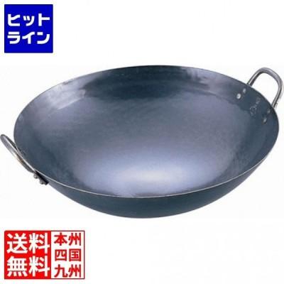 山田 鉄 打出中華鍋30cm ATY9330